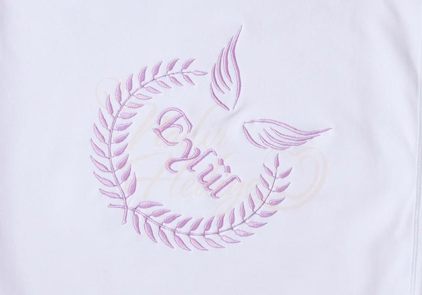 İsimli Battaniye - Melek Kanadı Nakışlı