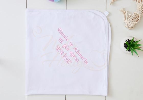 İşlemeli Battaniye - Kişiye Özel İsim Nakışlı - Thumbnail